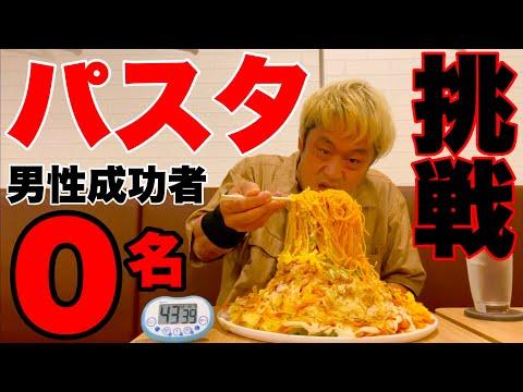 youtube-グルメ・大食い・料理記事2021/06/15 08:29:17