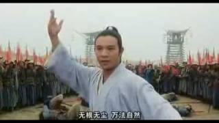 Download Video 太極張三豐 - 太極神威 MP3 3GP MP4