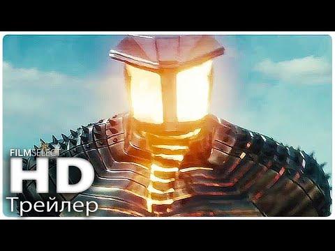 Все MARVEL фильм трейлеры (Русский) 2008 - 2018 онлайн видео