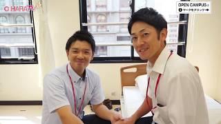 ③ [ 端座位の介助 ]  大原学園 九州 介護分野 香椎先生