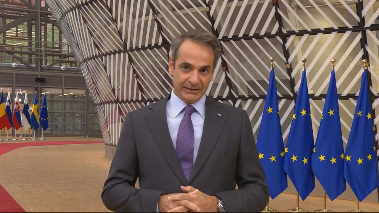 Κυρ. Μητσοτάκης: Η Ελλάδα είναι απολύτως ικανοποιημένη από τα συμπεράσματα της Συνόδου Κορυφής