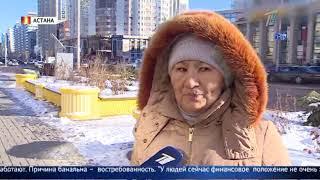 Почему в Казахстане процветает ломбардный бизнес?
