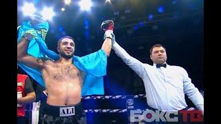 Али Балоев. Боксер Казахстана - новый герой первого тяжелого веса в профессиональном боксе.