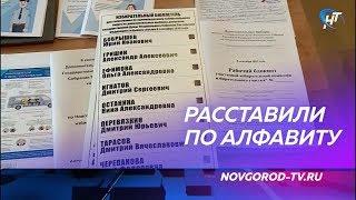 В областном избиркоме уже все готово для проведения единого дня голосования