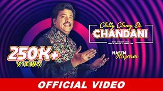 Chittay Chany Di Chandani  |  Naeem Hazarvi | Latest Music Video | 2019 | Naeem Hazarvi Music