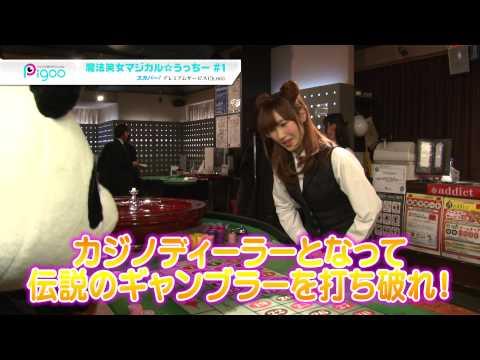 【声優動画】内田彩本人が魔法で変身wwwww、魔法笑女wwwwww