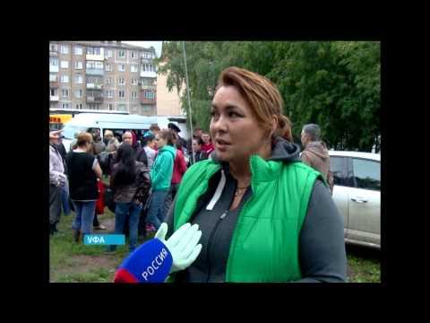 В Уфе состоялся Всероссийский экосубботник