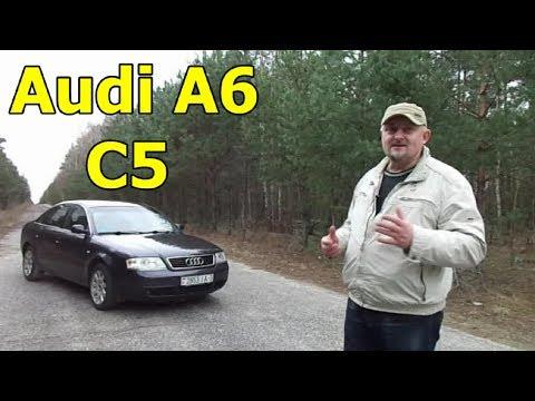 Das Benzin für den Motor der Volkswagen der Passat б5 1.8 turbo