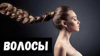 К чему снятся Седые волосы видео -К чему снятся Волосы или видеть Волосы во сне
