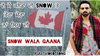 snow wala gaana   lovely noor   unplugged   punjabi song 2020