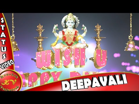 Beautiful happy diwali best wishes sms whatsapp video clip full hd happy diwali 2018 wisheswhatsapp videogreetingsanimationmessageshappy deepavali m4hsunfo
