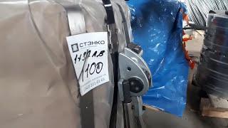 Натяжитель для стальной ленты 19-32 мм МУЛ-420 от компании СТРАЙП - видео 2