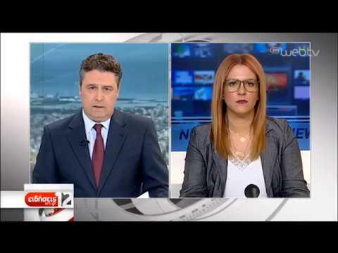 'Έκκληση στον Υπ. Δικαιοσύνης μέσω ΕΡΤ για τη φιλοξενία των μεταναστών | 23/09/2019 | ΕΡΤ