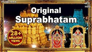 Venkateshwara Suprabhatam - Full Version Original | Suprabhatam | Venkateswara Swamy Devotional Song