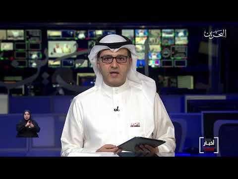 البحرين مركز الأخبار جلالة الملك المفدى يتبادل التهاني مع خادم الحرمين الشريفين 22 05 2020