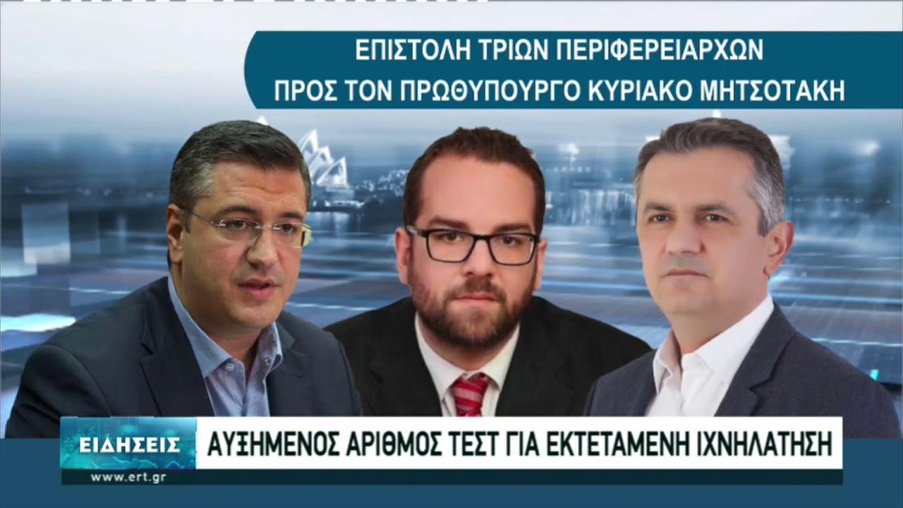 Ανοίγει αύριο το λιανεμπόριο εκτός Θεσσαλονίκης-Κοζάνης και Αχαίας   4/4/2021   ΕΡΤ