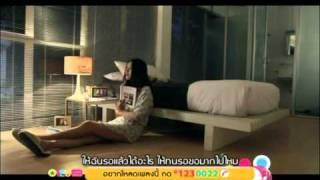 รอแล้วได้อะไร นิว&จิ๋ว[Official MV]