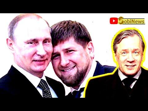 Зачем Кадыров зовет Путина править вечно? Аарне Веедла на SobiNews.