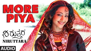 "More Piya Full Song (Audio) || ""Niruttara"" 