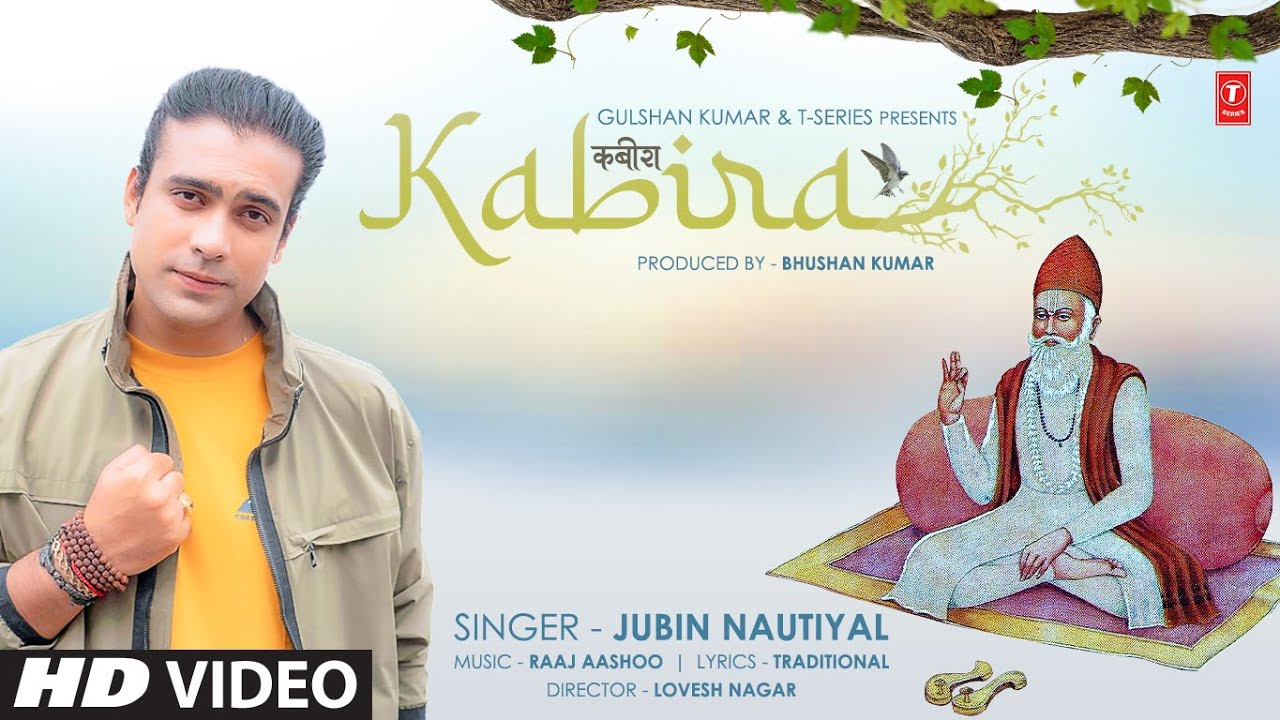 Jubin Nautiyal : Kabira (कबीर दोहे) | Raaj Aashoo | Lovesh Nagar | Bhushan Kumar| Jubin Nautiyal  Lyrics