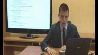 Аудит - онлайн-лекция БГТУ имени В. Г. Шухова