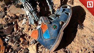 Останки погибших на месте крушения Ан-148