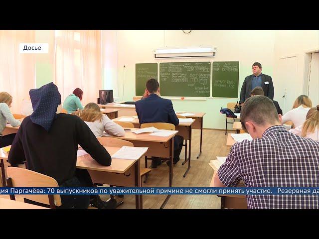 Итоговое сочинение написали 1300 ангарских школьников