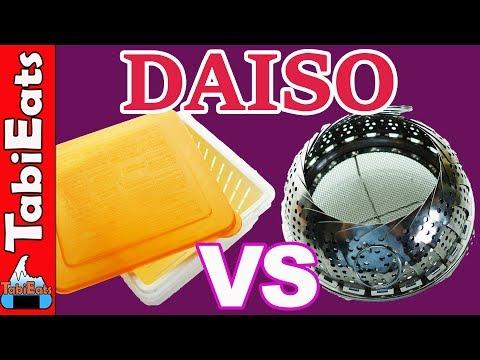 Cheap Kitchen Gadget Test (Daiso Steamer VS Regular Steamer)