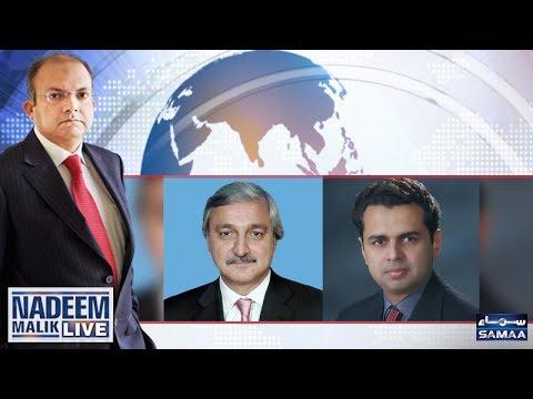 Nadeem Malik Live | SAMAA TV | 28 June 2017