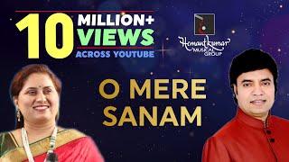 O Mere Sanam - ओ मेरे सनम from Sangam (1964) by