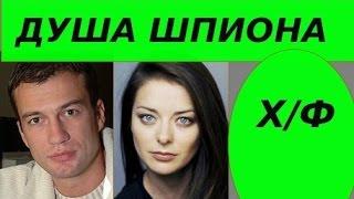 худ  фильм 2015г, детектив, криминальная драма