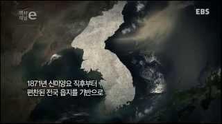 1872년 조선의 초상화