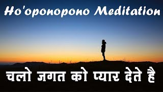 Ho'oponopono Meditation   Status Video   Affirmation For Self Healing, Love & Relaxing