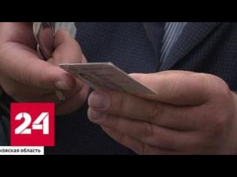 """Зеркальные права: как """"донору"""" доказать свою невиновность - Россия 24"""