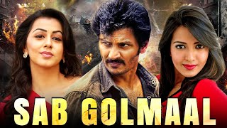 Sab Golmaal Hindi Dubbed Full Action Movie   Jiiva Tamil Hindi Dubbed Full Movie in 2021