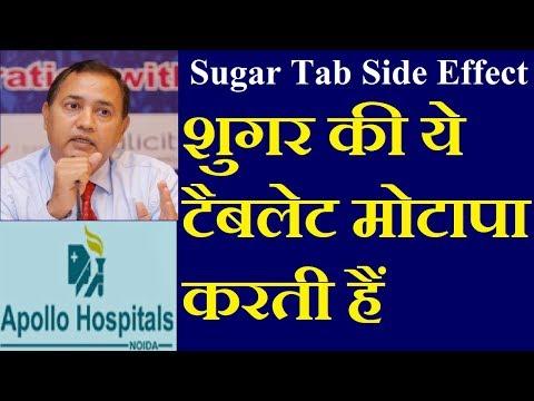 Leber Zucker bei Diabetikern