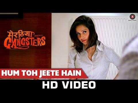 Hum Toh Jeete Hain - Meeruthiya Gangsters  Siddhant Madhav