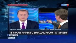 Прямая Линия С Владимиром Путиным 19 05 2015 Смотреть Онлайн Прямой Эфир