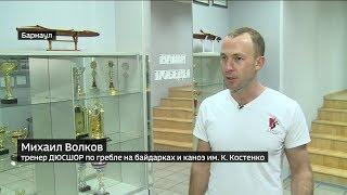 «Кузница рекордов»: почему подопечные любят тренера по гребле Михаила Волкова?