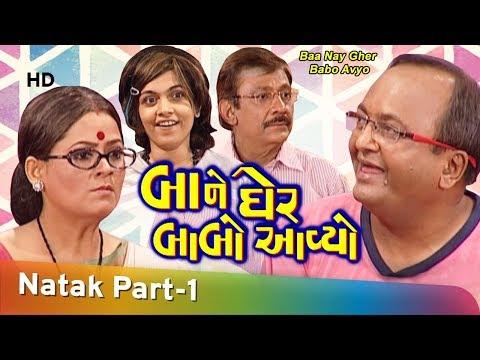 Hindi Film Fareb Download Free