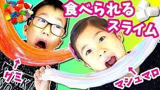 たべられる スライム😋 グミスライム VS マシュマロスライム 💥 Edible Slime Challenge Gummy VS Marshmallow
