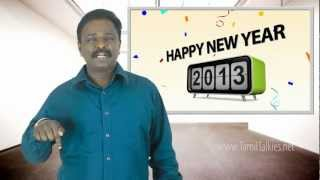 Top 10 Tamil Movies of 2012 - Highest Grossing Movies - TamilTalkies