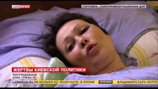 """Горловка """"прям надомной прошла мина"""", девочку разорвало пополам"""