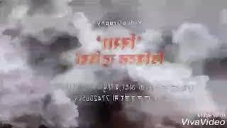 Harphool Gujjar Nisha Digital Studio
