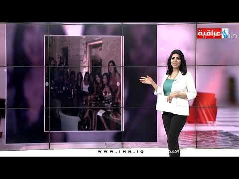 شاهد بالفيديو.. فنجان الصباح - فقرة اخبار السوشيال ميديا