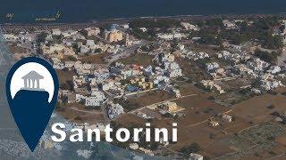 Santorini | Perissa Village