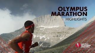 OLYMPUS MARATHON 2019 – HIGHLIGHTS / SWS19 – Skyrunning