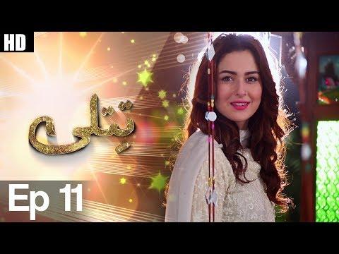Drama   Titli - Episode 11   Urdu1 Dramas   Hania Amir, Ali Abbas