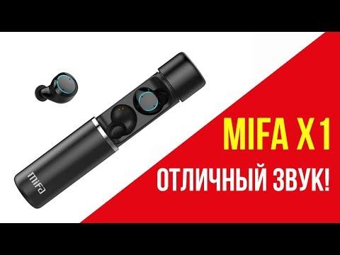 MIFA X1 - СЕНСОРНЫЕ БЕСПРОВОДНЫЕ БЛЮТУЗ НАУШНИКИ С АЛИЭКСПРЕСС