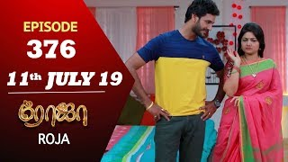 ROJA Serial   Episode 376   11th July 2019   Priyanka   SibbuSuryan   SunTV Serial  Saregama TVShows